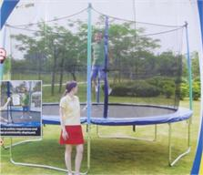 13ft Jump Zone Trampoline Parts - Model TR-6001