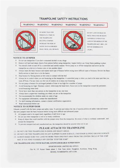 Safety Instruction Placard For Parkside Trampolines